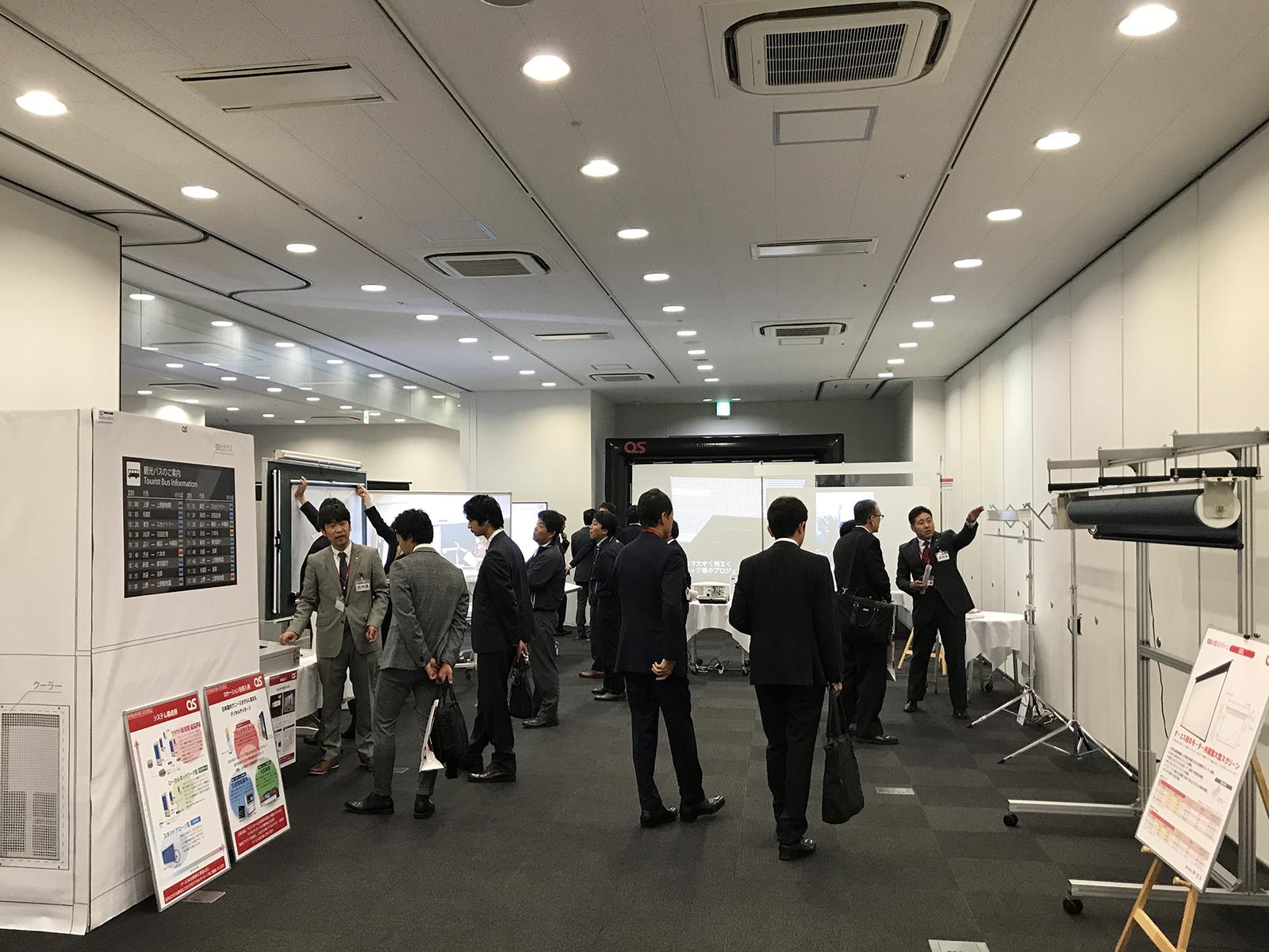 2018年11月9日にウインクあいちで開催した「オーエス展示会 キモチをカタチに in 名古屋」に、ご来場ありがとうございました。